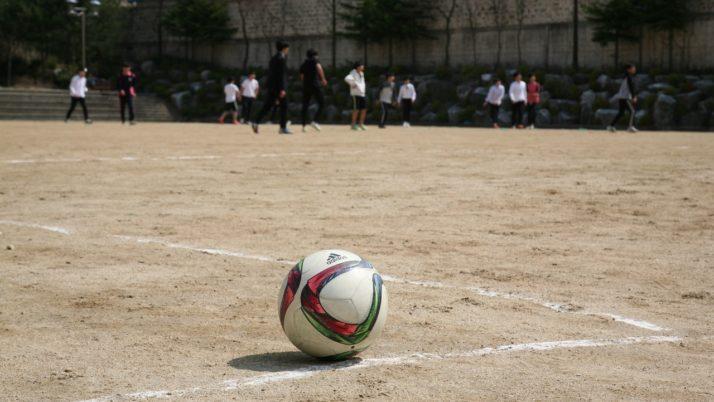Sport tábor